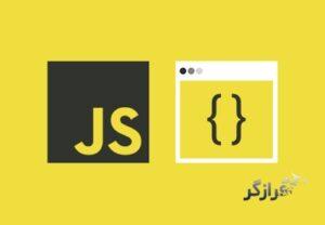 تبدیل String به Date در جاوا اسکریپت