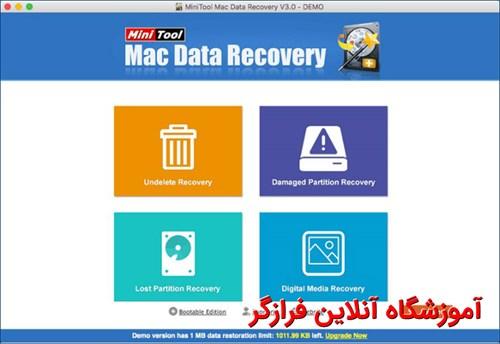 ۴ - MiniTool Power Data Recovery