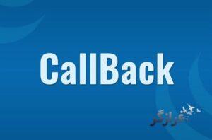 تابع Callback در جی کوئری