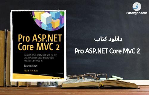 کتاب Pro ASP.NET Core MVC 2