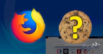 غیرفعال کردن کوکی در فایرفاکس
