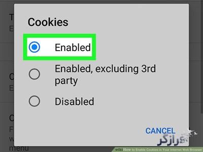 غیرفعال کردن کوکی فایرفاکس در نسخه موبایل-۶