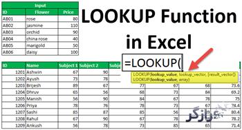 تابع جستجو در اکسل (Lookup Function)